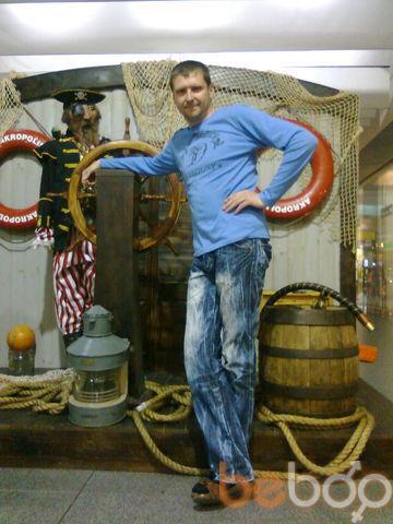 Фото мужчины dobrij, Лиепая, Латвия, 36