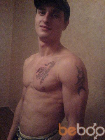 Фото мужчины virusss, Житомир, Украина, 32