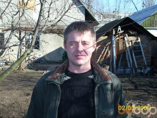 Фото мужчины Дрюня, Тирасполь, Молдова, 47