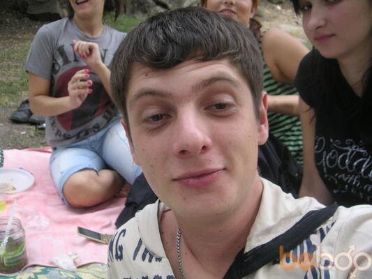 Фото мужчины Kayfojor, Запорожье, Украина, 29