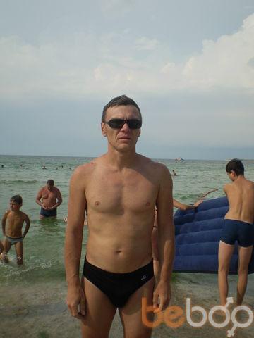 Фото мужчины царь, Кривой Рог, Украина, 40