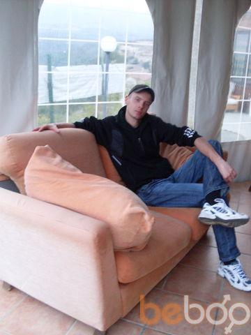 Фото мужчины Маули, Castrovillari, Италия, 28