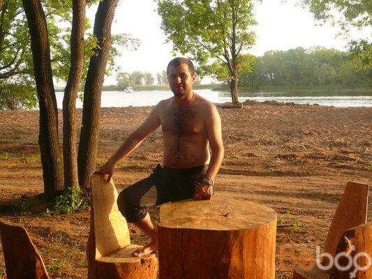 Фото мужчины karen, Саратов, Россия, 32