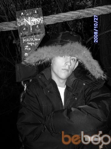 Фото мужчины На100яЩий, Кишинев, Молдова, 26