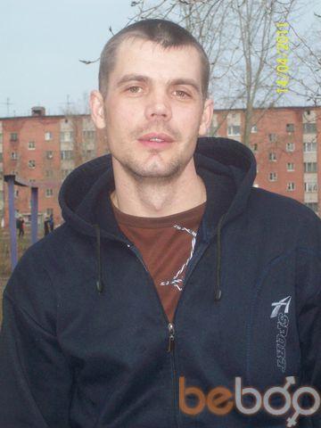 Фото мужчины vitalas, Омск, Россия, 35