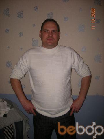 Фото мужчины sirius063, Самара, Россия, 43