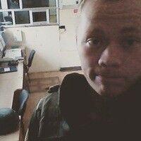Фото мужчины Никита, Тюмень, Россия, 22