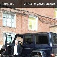 Фото мужчины Сергей, Москва, Россия, 44