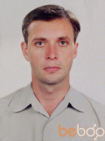 Фото мужчины Arakks, Краматорск, Украина, 37