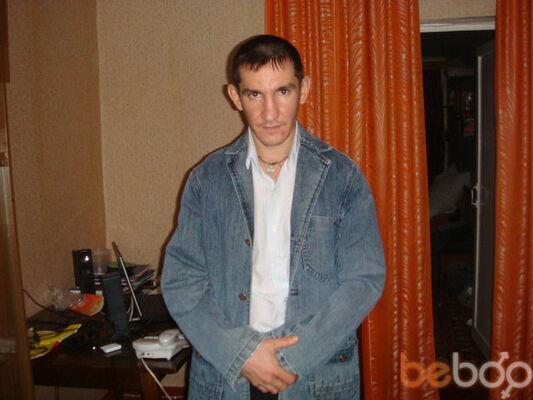 Фото мужчины paha1801, Павлодар, Казахстан, 37