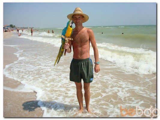 Фото мужчины капеллан, Днепродзержинск, Украина, 40