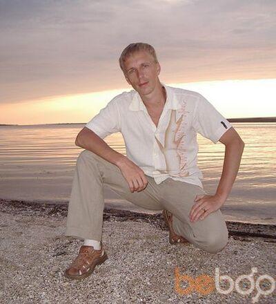 Фото мужчины Angel, Новоуральск, Россия, 40