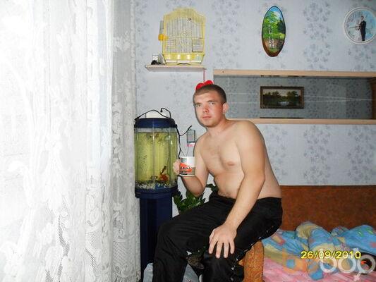 Фото мужчины 2701aleksei, Саратов, Россия, 32