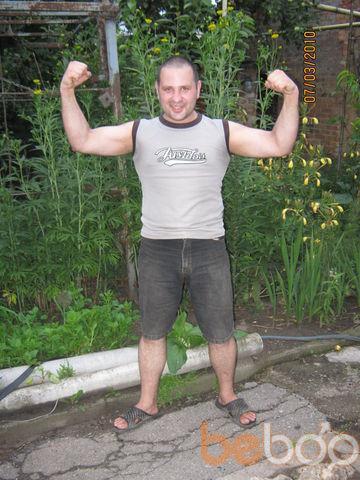 Фото мужчины serega, Кировоград, Украина, 38