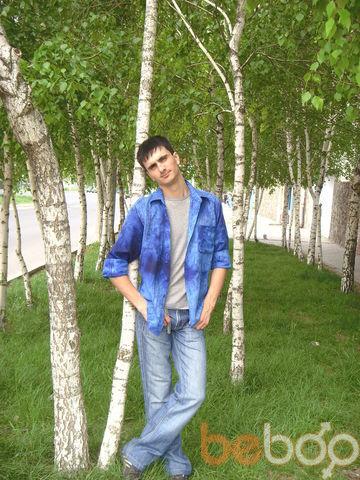 Фото мужчины arsen, Мариуполь, Украина, 38