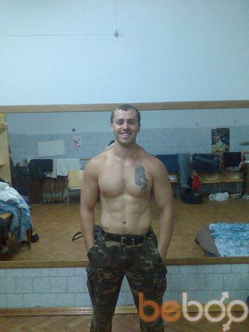 Фото мужчины zama 9, Кременчуг, Украина, 37