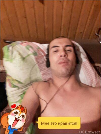 Фото мужчины Князь, Москва, Россия, 29