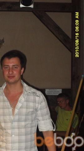 Фото мужчины Гармон, Гомель, Беларусь, 29
