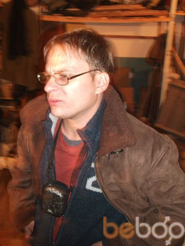 Фото мужчины ди майкл, Сочи, Россия, 33
