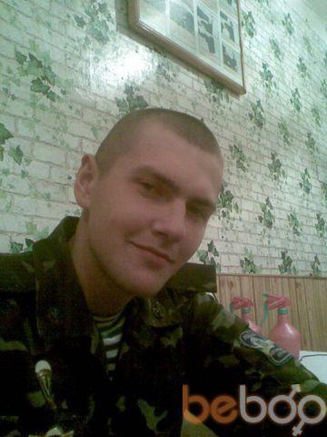 Фото мужчины Kotjara, Сумы, Украина, 26