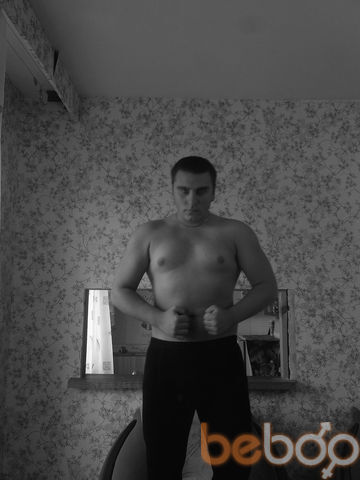 Фото мужчины GREG, Павлодар, Казахстан, 27