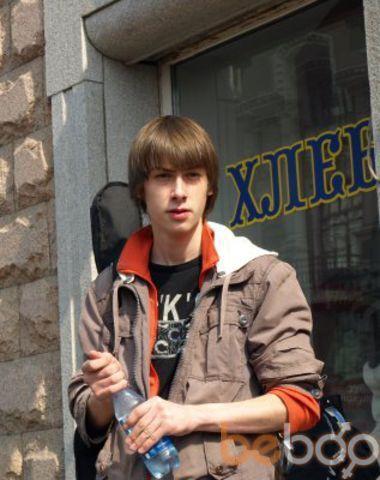 Фото мужчины Gabit, Астана, Казахстан, 33