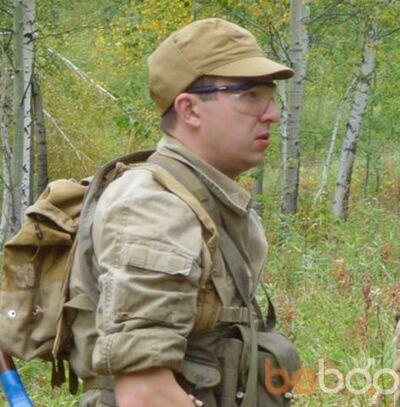 Фото мужчины Troopet46, Иркутск, Россия, 33