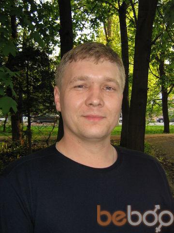 Фото мужчины nikita, Алматы, Казахстан, 37