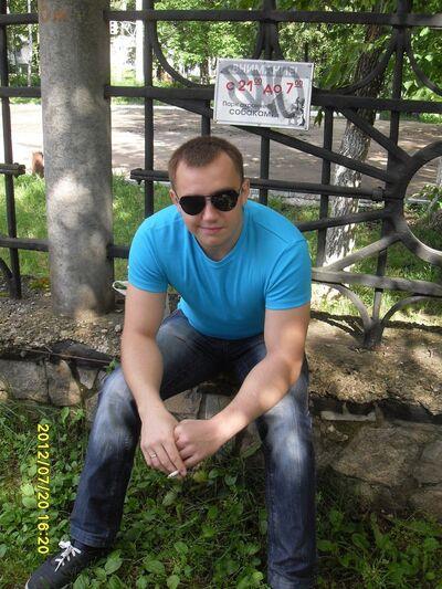 Фото мужчины Мишка, Сыктывкар, Россия, 28