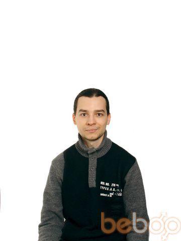 Фото мужчины nightwatcher, Запорожье, Украина, 32
