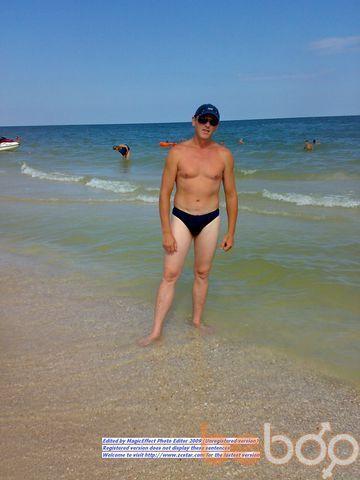 Фото мужчины vovan f72, Мелитополь, Украина, 35