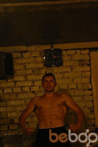 Фото мужчины Halki, Владивосток, Россия, 39