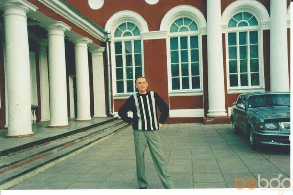 Фото мужчины romanslav, Барнаул, Россия, 33