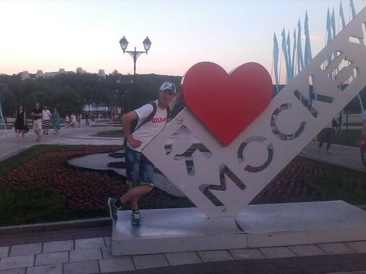 Фото мужчины Денис, Щербинка, Россия, 32