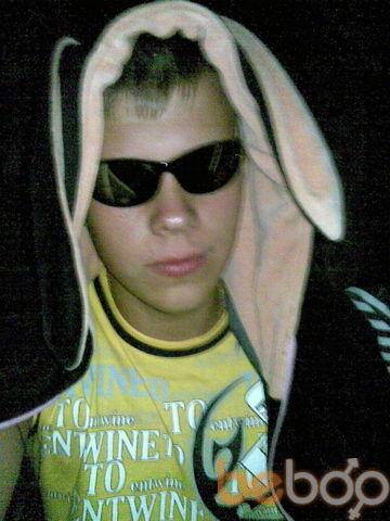 Фото мужчины MASSIK93, Одесса, Украина, 25