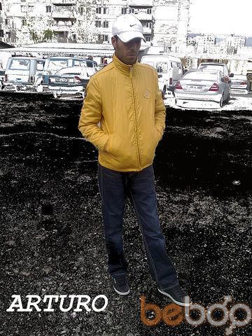 Фото мужчины ARTURoo, Ереван, Армения, 31