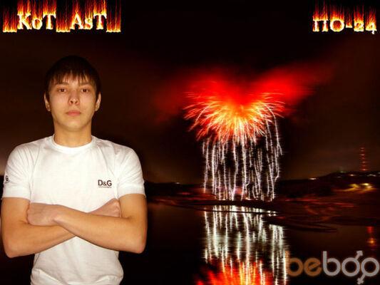 Фото мужчины Игорь, Астана, Казахстан, 25