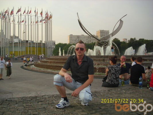 Фото мужчины belii, Кишинев, Молдова, 37