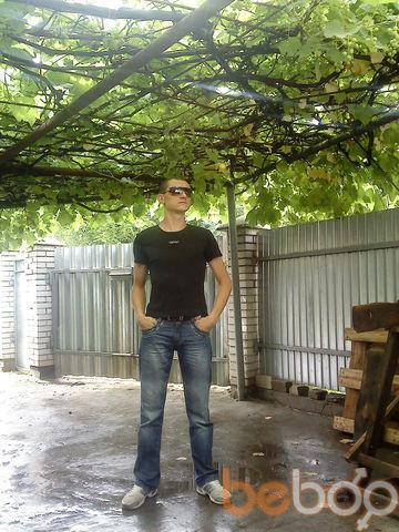 Фото мужчины seregaVIP, Киев, Украина, 37