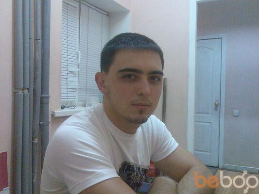 Фото мужчины DIDrog_Ba, Луганск, Украина, 28