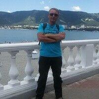 Фото мужчины Денис, Киров, Россия, 37