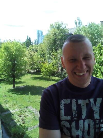 Фото мужчины Сергий, Антрацит, Украина, 35