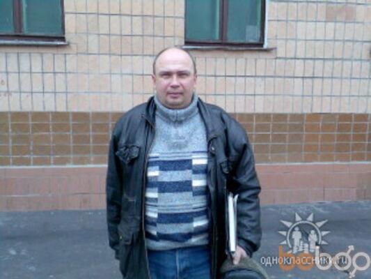 Фото мужчины basyvka61, Харьков, Украина, 56