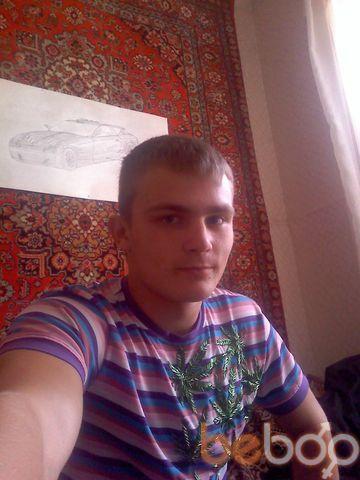 Фото мужчины Enferno, Кривой Рог, Украина, 29