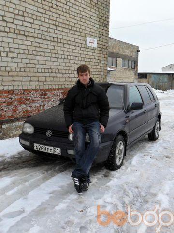Фото мужчины серый, Новочебоксарск, Россия, 26