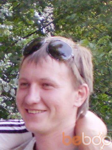 Фото мужчины ххххх, Запорожье, Украина, 29
