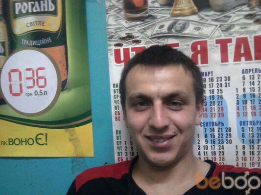 Фото мужчины yugabos, Сумы, Украина, 33