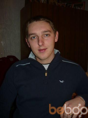 Фото мужчины SERGEI, Тирасполь, Молдова, 30