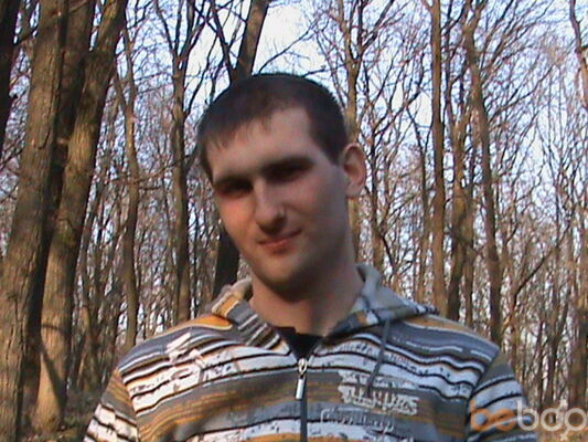 Фото мужчины дмитрий, Белгород, Россия, 31
