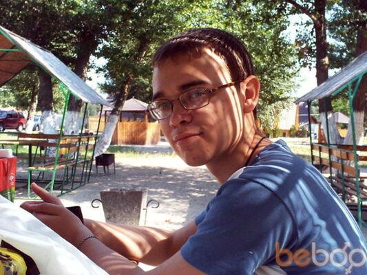 Фото мужчины D1man, Херсон, Украина, 29